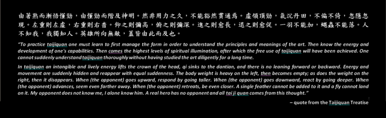 The Taijiquan Treatise Explained: Part 2 of 3 (太極拳論-2)