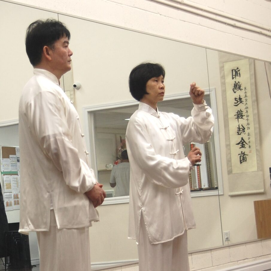 What to Look for in a Great Tai Chi Teacher