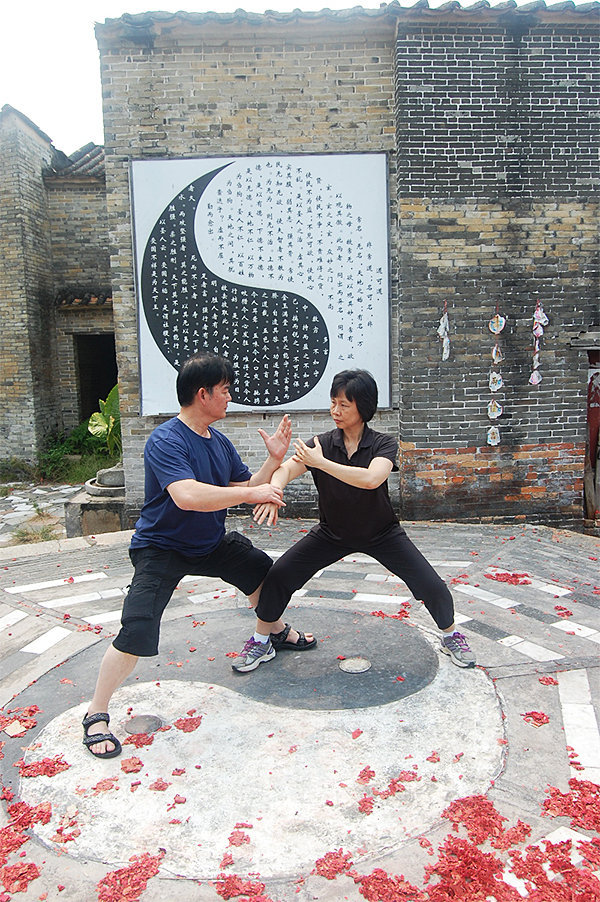 Why Do People Enjoy Tai Chi?