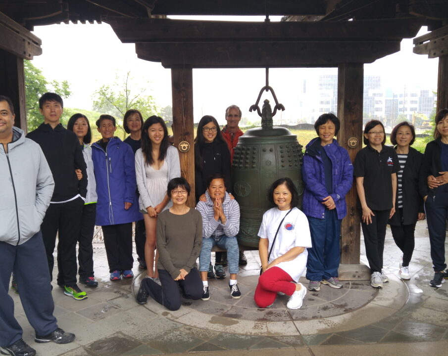 Tai Chi for All Ages of the Family